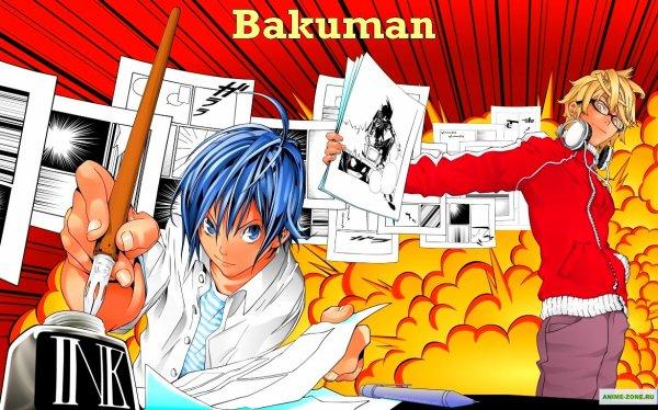♣ Bakuman Saison II ♣