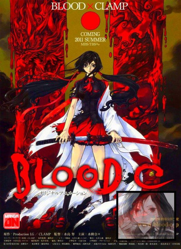 ♣ Blood-C ♣