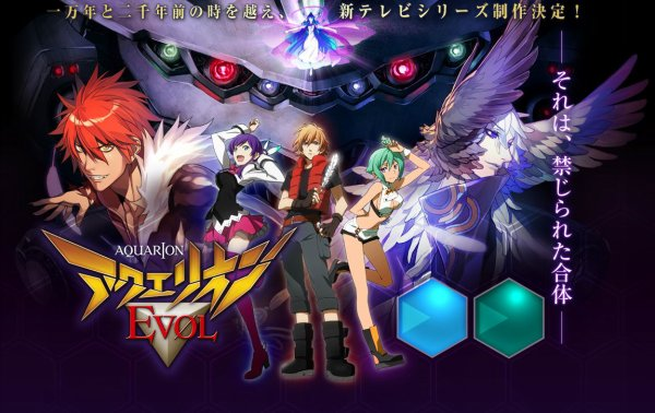 ♣ Aquarion Evol Saison II ♣