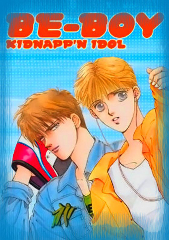 ♣ Be-Boy Kidnapp'n Idol ♣
