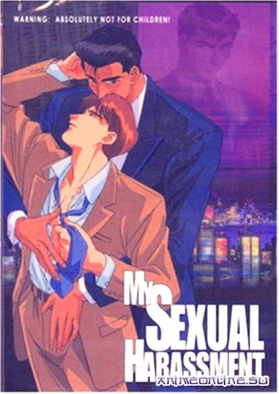 ♣ Boku no Sexual Harrasment Oav ♣