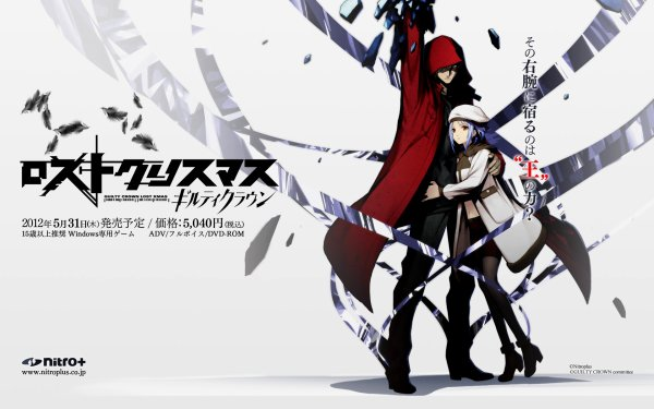 ♣ Guilty Crown : Lost Xmas Oav ♣