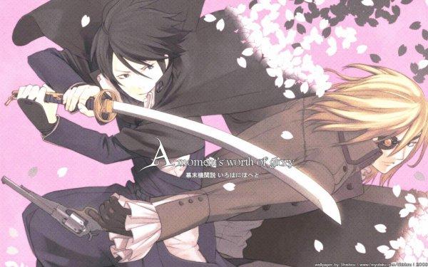 ♣ Bakumatsu Kikansetsu Irohanihoheto ♣