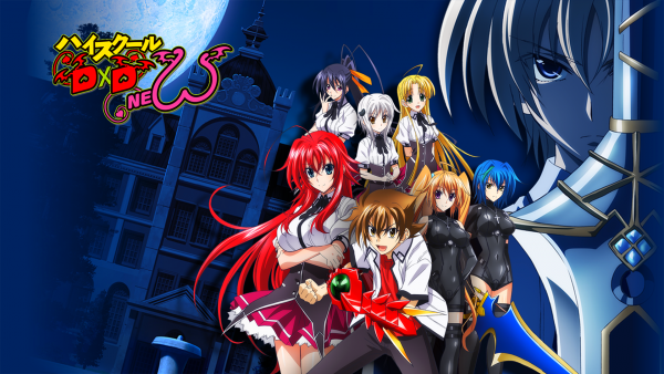♣ High School DxD New Saison II ♣