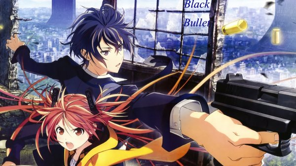♣ Black Bullet ♣