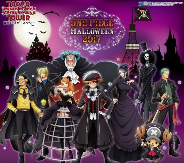 C'est bientôt Halloween