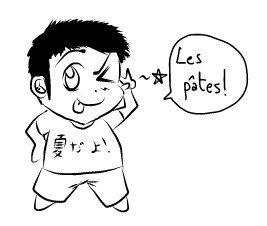 Tagué par Izumi ><