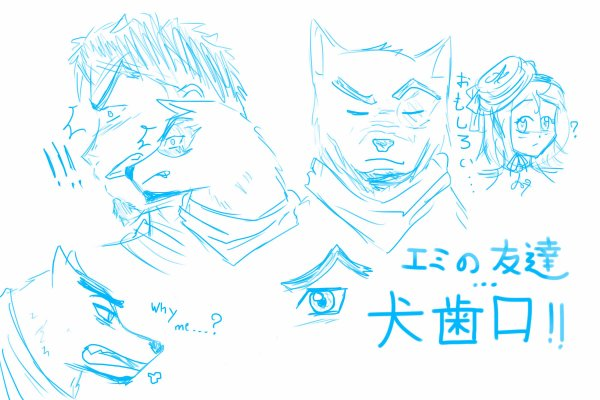 Esquisses de Kenshiro