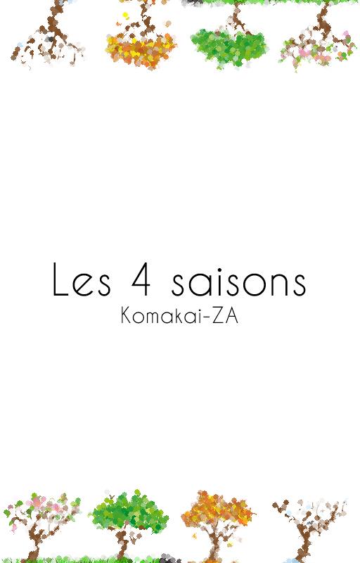 Les 4 Saisons – L'Automne