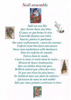 Poème De Noël Ma Famille Mes Passions