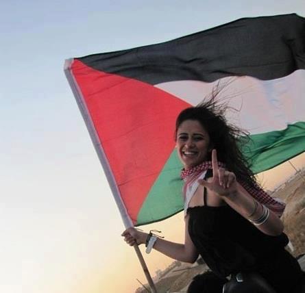 Palestine Fy Galbi