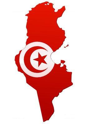 Tunisie - Houmani love (2013)