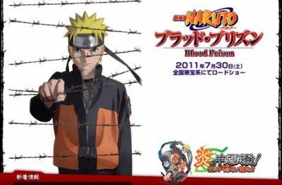 Naruto Shippuden: Blood Prison !