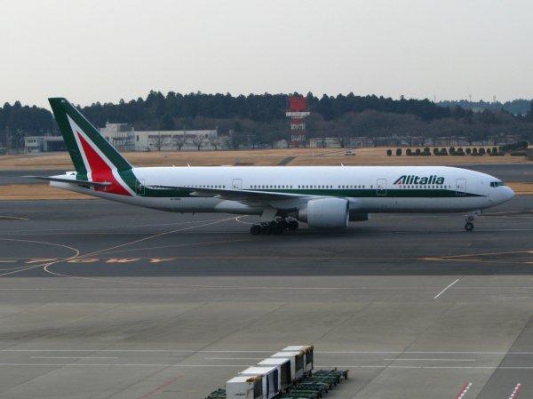 Planespotting à Tokyo Narita
