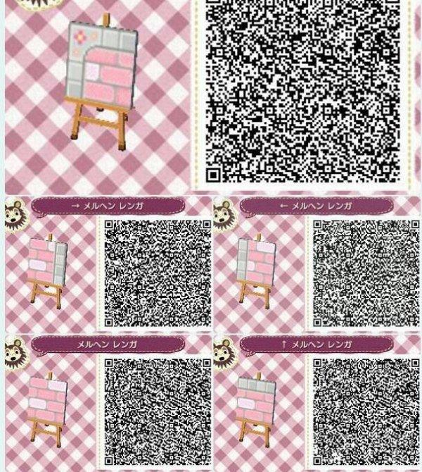 Articles de chez carla tagg s qr codes acnl blog de for Qr code acnl sol