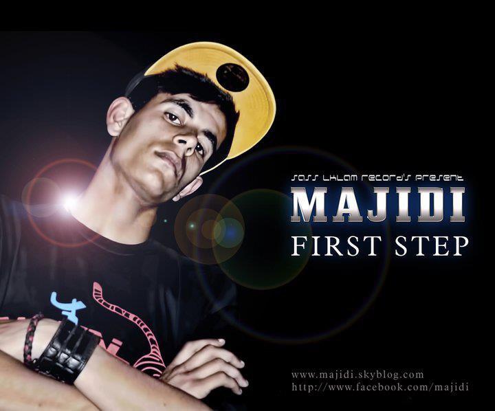 ALBUM FIRST STEP