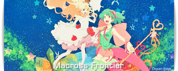 Macross Frontier - フロンティア