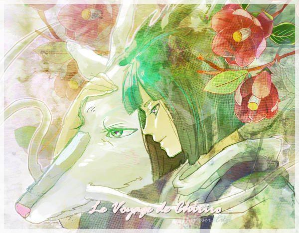 Film Le Voyage de Chihiro / Sen to Chihiro no Kamikakushi - 千と千尋の神隠し