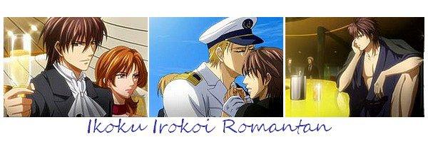 Ikoku Irokoi Romantan - 異国色恋浪漫譚