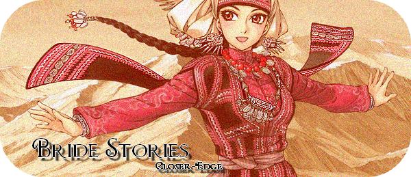 Bride Stories / Otoyomegatari - 乙嫁語り