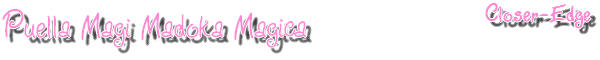 Puella Magi Madoka Magica / Mahō Shōjo Madoka Magika -  魔法少女まどか☆マギカ