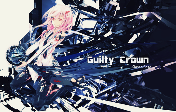 Guilty Crown - ギルティクラウン