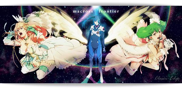 Films Macross Frontier : Itsuwari no Utahime / Sayonara no Tsubasa
