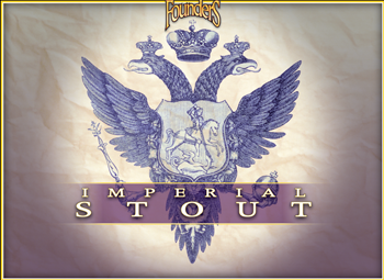 Review : Founders Imperial Stout
