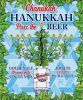 Review : He'Brew Hanukkah, Chanukah: Pass the Beer