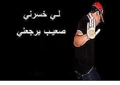 anis ouvert wa ya3ref el3akilya wa li yakrahna nhebouh min anded anis buzou ga3 il yhabouh