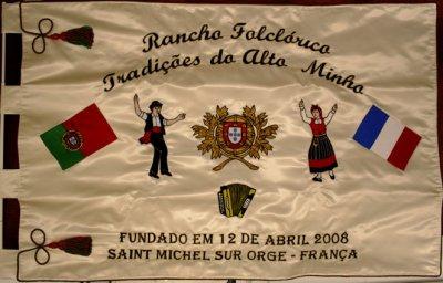 O desenho da nossa bandeira
