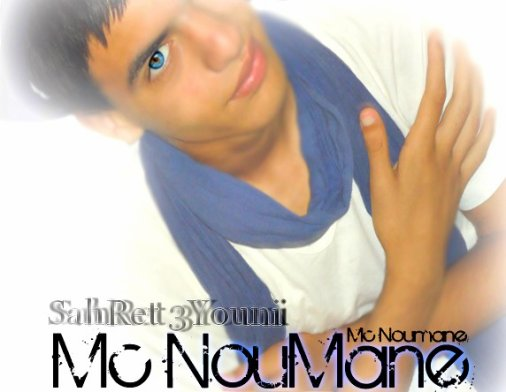 Mc Noumane - Sahret 3Youni