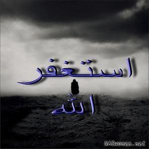 http://www.as7apcool.com/islam