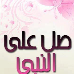 موسوعه شامله لكل مسلم يحب دينه _ ساعد على نشرها واكسب اجر كبير