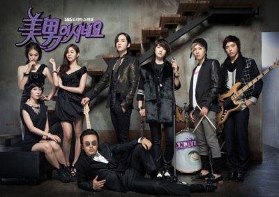 K - Drama ~ You're Beautiful ~