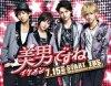 J - Drama ~ Ikemen Desu Ne ~
