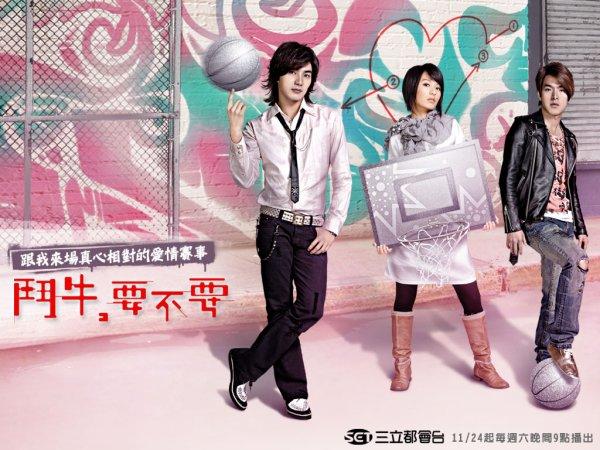 TW-Drama ~ Bull Fighting ~