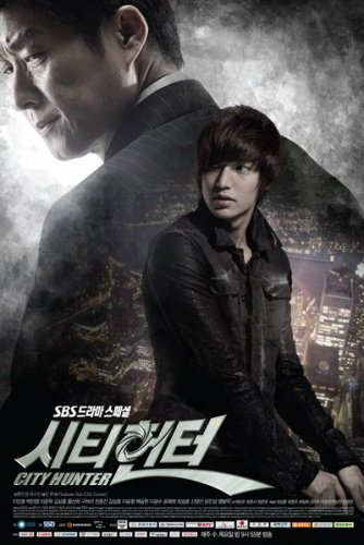 K-Drama ~ City Hunter ~