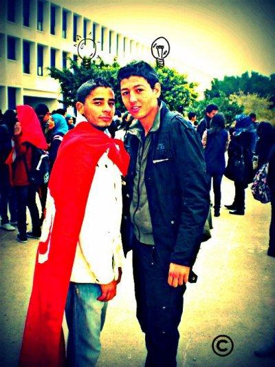 Me & Boj