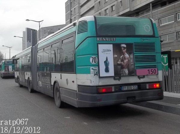 Photos porte de la villette m tro tramway blog de ratp067 - Metro porte de la villette ...