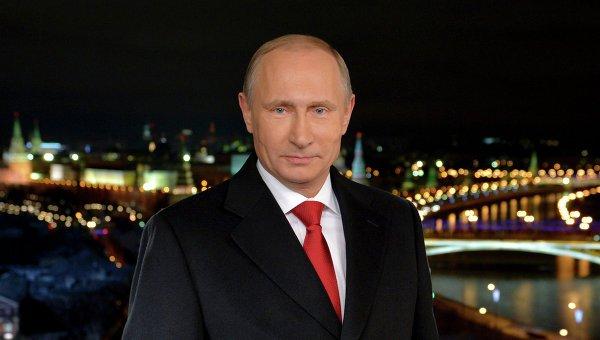 Vladimir Poutine article du mois de Janvier