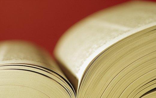 lectures-d-une-vie