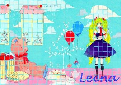 Le passé de Leena