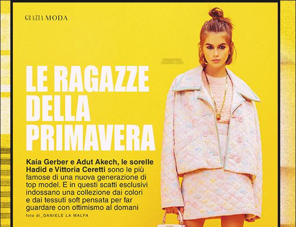 -  GRAZIA ITALIA ●- Découvrez un cliché où le mannequin  Kaia Gerber  apparait ! (édition Avril 2020) -