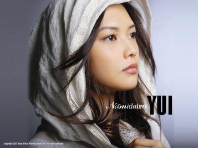 • Yui - Again •