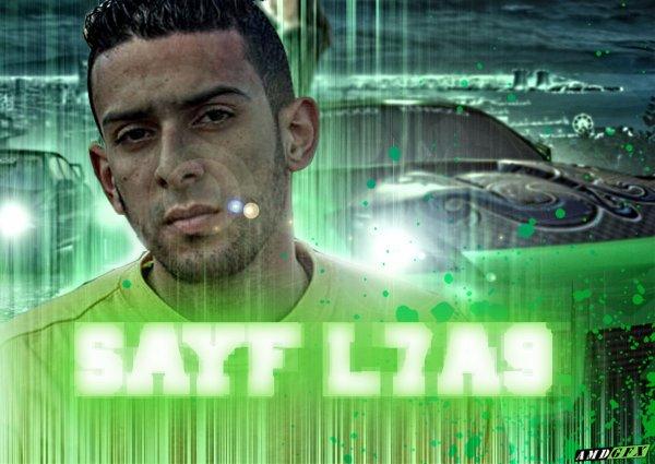 sayf l7a9