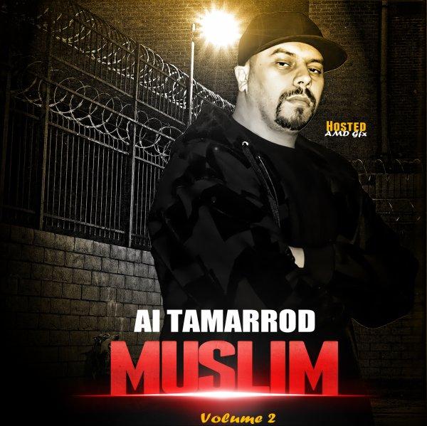 Muslim - Al Tamarrod