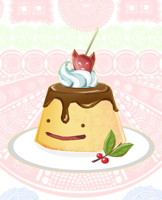 hummmmm... qui ne résisterai pas a un bon gâteau ?