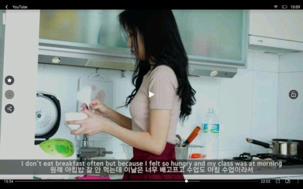 Très Coréenne La Fille