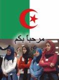 Photo de ilove-you-to-Algeria
